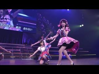 AKB48 Group Request Hour Set List Best 100 2016 места с 20 по 1 Часть 1