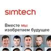 Simtech IT-компания