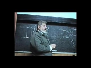 Ацюковский В.А, аура, эфирные тела.