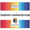 Фотограф Фотосъёмка Электросталь Ногинск Орехово