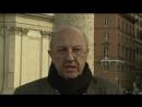 Андрей Фурсов - США как Римская империя эпохи Траяна