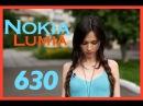 Nokia Lumia 630 dual sim обзор смартфона