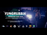 09.05 | Москва | DEAD DYNASTY | YUNGRUSSIA TOUR EPISODE II