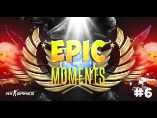 Эпик Moments #6 (Matchmaking CS:GO)