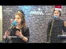 MNM: Laura Tesoro - What's The Pressure (a capella)