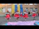 Танець Василина 10 клас