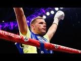 Billy Joe Saunders Knockout & Highlights 2016 ᴴᴰ