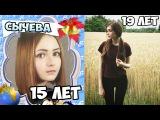 Как менялась Карина стримерша (ШкураГейминг, Карина Сычева, Карина Козырева)