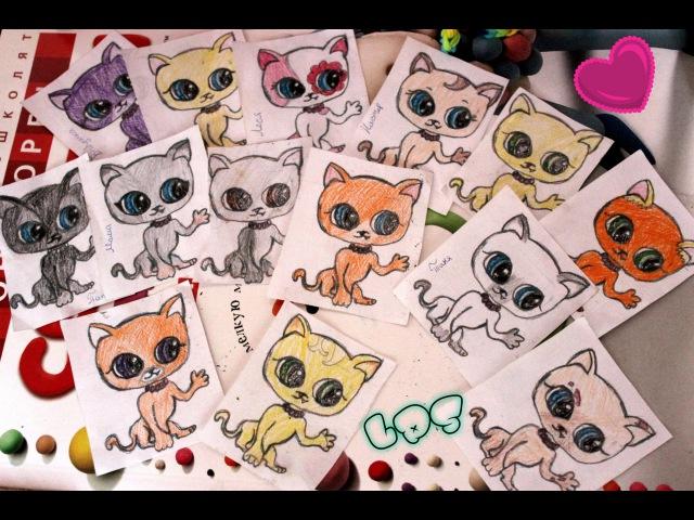 Мои рисунки ЛПС стоячек | стоячие кошки Я ЕЩЁ ЖИВА