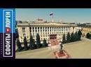 Липецк. Город-курорт Петра Великого