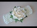 Роза из лент своими руками МК канзаши повязка на голову DIY rose flower Headband kanzashi 髪のヘ