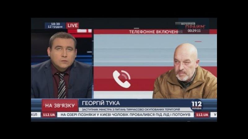 Тука: Условия допуска Савченко к государственной тайне стоит пересмотреть