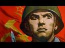 Про 4 миллиона предателей в Советской Армии
