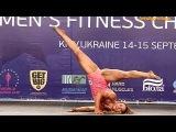 2013 World IFBB - DEMCHUK Olga (UKR) Women's FITNESS over 163 cm - Round 1 (Ольга Демчук)