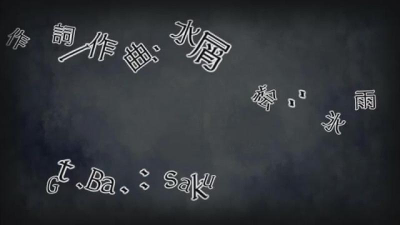 Gakupo ❖ la tragedia de la cepa en el castillo;