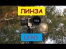 Polarizer. CPL Filter Lens. Protector 52mm. GoPro. banggood.