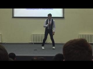 ҚТЖ учебный зал Айтпек Мерей Robot dance