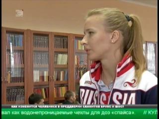 Каратистка Иванна Зайцева рассказала челябинским школьникам о цене побед