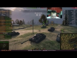 +18 World of Tanks Когда устал от