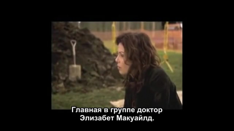 Diamanda Hagan - Bonekickers Reviews Episode 1 (Army of God) rus sub