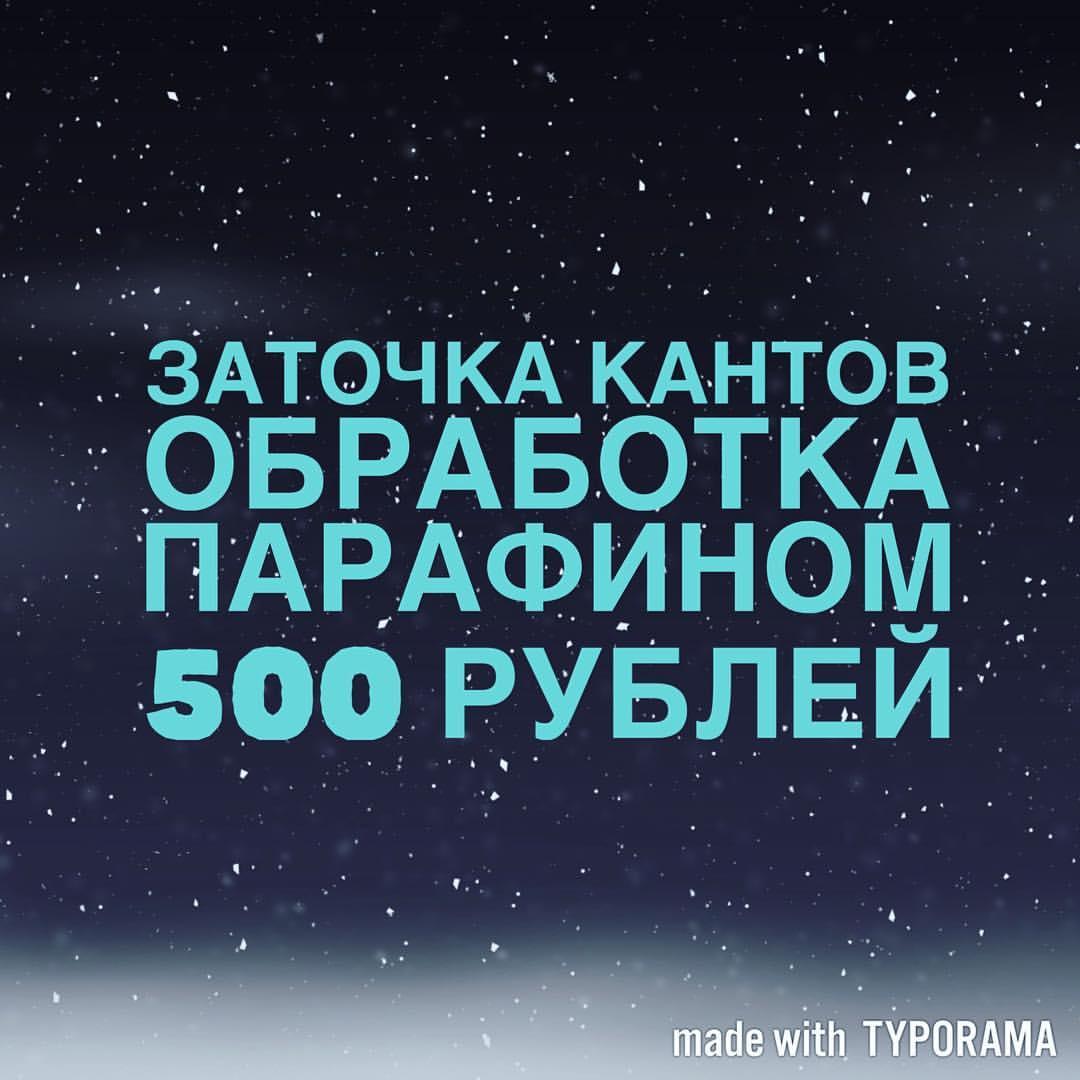 Yuriy Nevskiy, Ufa - photo №2