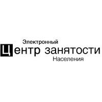 Свежие вакансии цзн усолье ищу работу в москве электромонтажника частные объявления
