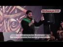 Seyyid Mecid Benifatime - Eli Ya Eli ( alt yazi 2016 ) بنی فاطمه