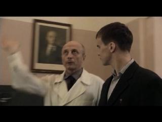 Однажды в Ростове. 5-я серия