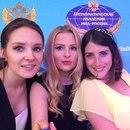 Анастасия Свистунова фото #35