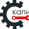 Ремонт автомобилей   АвтоСервис в Минске