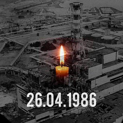 30 лет назад произошла катастрофа на Чернобыльской АЭС