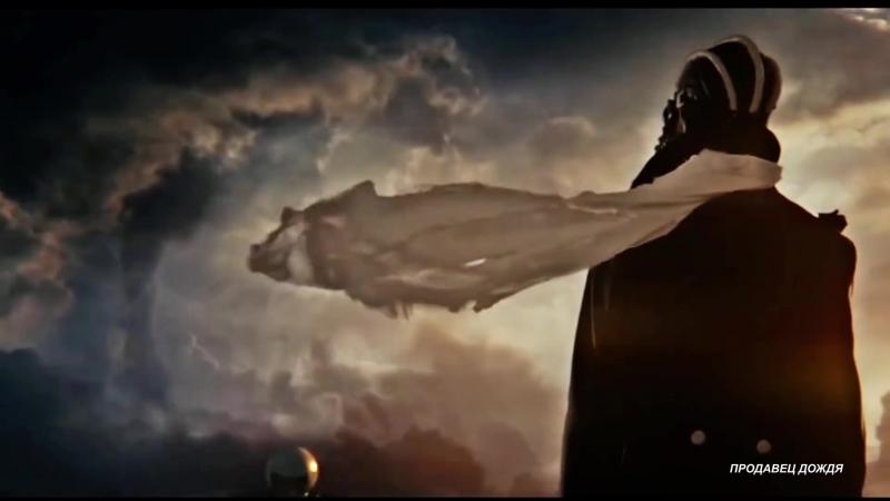 Пикник - Игла (HD, 2012)