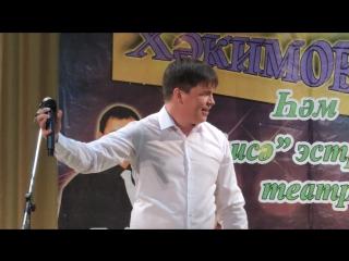 Айнур Такиуллин -