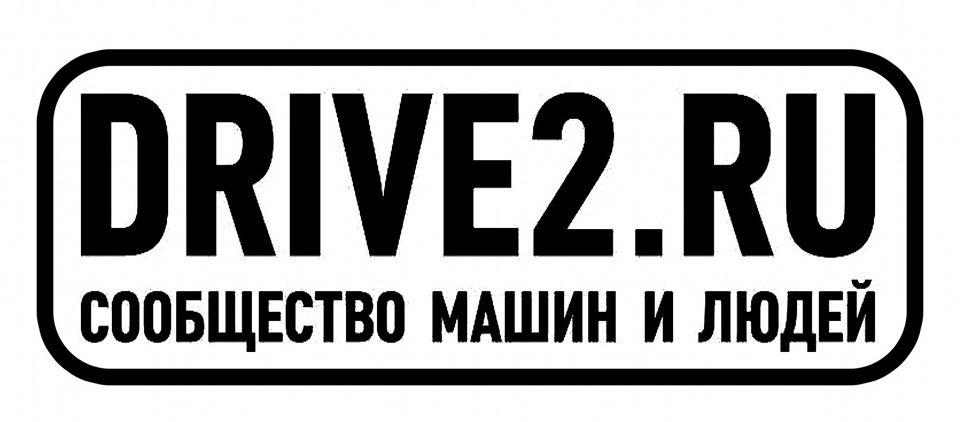 Встреча клуба  Drive2