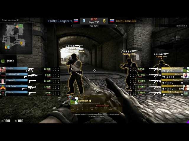 FLG vs ColdGame, ProSeries 16, map 2 Cbbl