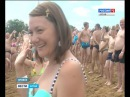 Как Александр Ревва уложил «звёздочкой» 1350 человек на озере Яровое