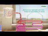 Как работает тепловой насос Vaillant