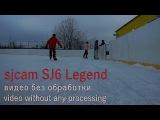 sjcam SJ6 Legend | Full HD 1920x1080 - 60fps | GYRO ON | mp4
