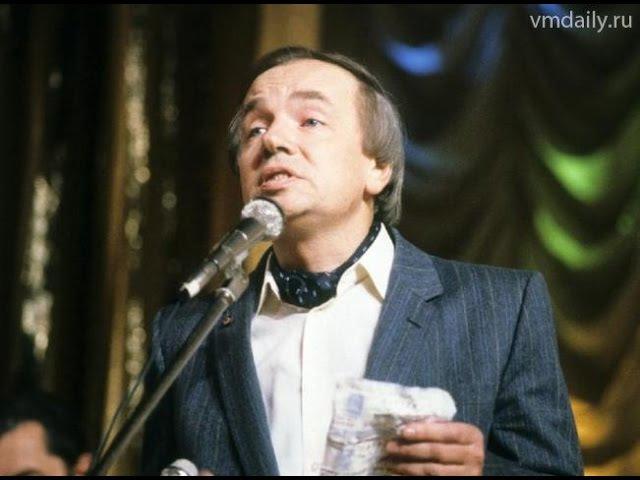 Андрей Вознесенский. Поэзия 1978г