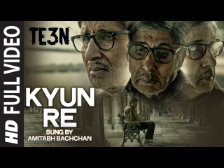 KYUN RE Full Video Song   TE3N   Amitabh Bachchan, Nawazuddin Siddiqui & Vidya Balan   T-Series