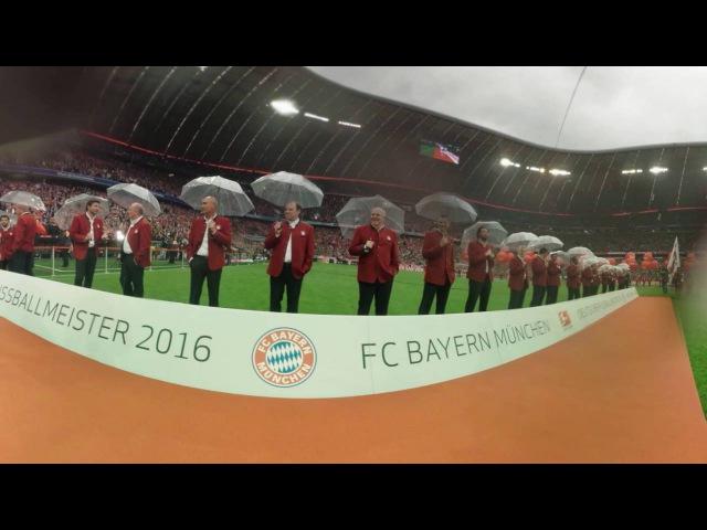 360° - Sinta a emoção de entrar na Allianz Arena com a camisa do Bayern München