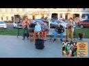 Сельские Резиденты играют на набережной 18 09 2016