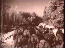 Русско-финская война 1939-1940 г