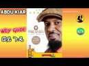 Abdu Kiar - Wey Gude (ወይ ጉዴ) - New Ethiopian Music 2015 (Official Audio)