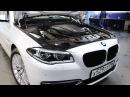 Status-L Чип тюнинг BMW 530D Казань