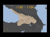 Даты в истории Грузии. Изменения карты Грузии за последние 1000 лет.