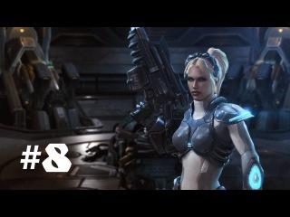 Прохождение StarCraft II: Nova Covert Ops - Эксперт - Миссия 8 - Темные небеса