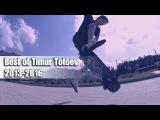 Best of Timur Totoev 2013-2016 Seasons (Longboarding)