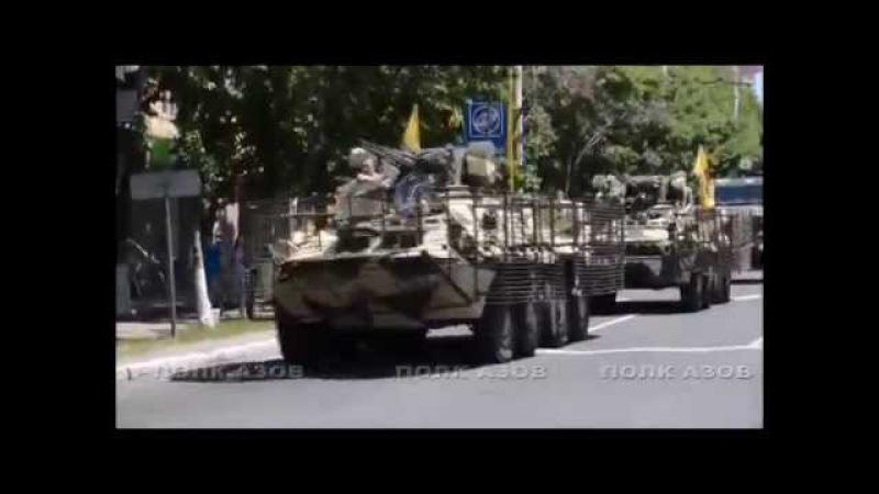 полк АЗОВ. Колонна двигается в центре Мариуполя 6.07.2015