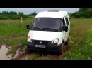 ГАЗ-2752 Соболь Бизнес 4х4